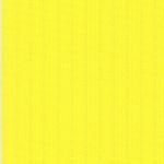 229-лимонный