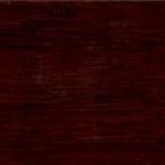 ламели бамбук-50мм-205