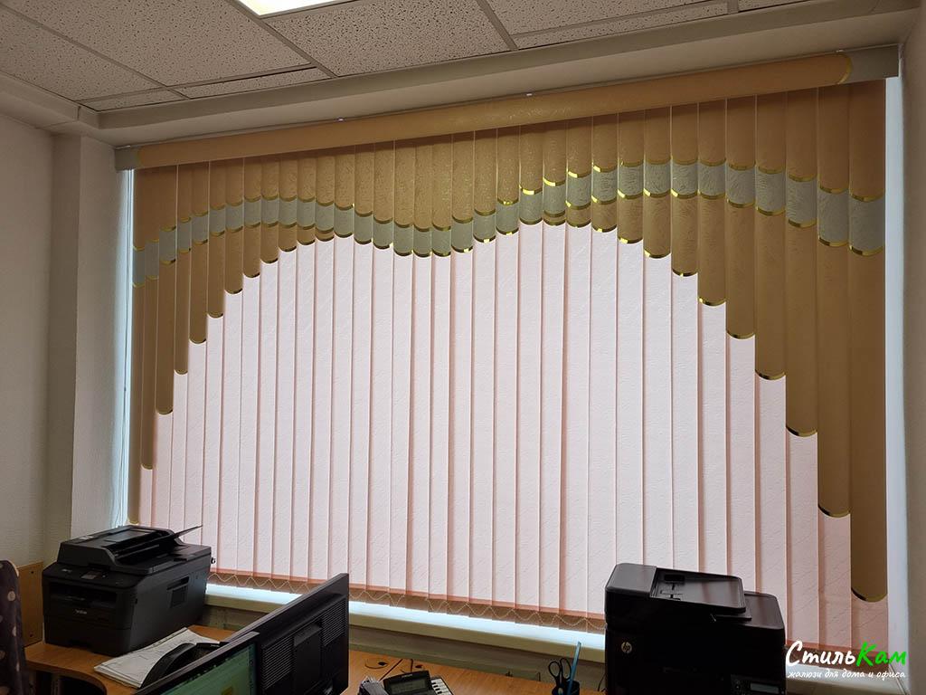 Мультифактурные вертикальные жалюзи в офисном помещении